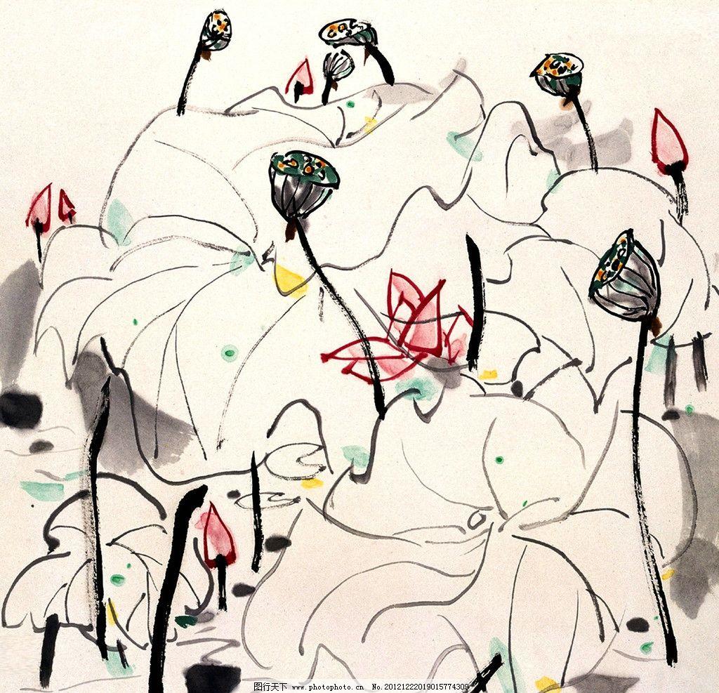 荷花 吴冠中 彩色 水墨 国画 荷叶 莲蓬 绘画书法 文化艺术 设计 300