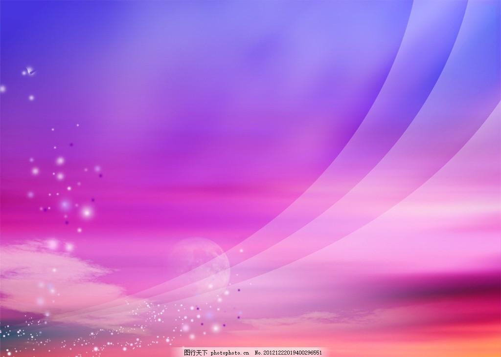 紫色背景图片 紫色 背景 梦幻 流光 光斑 花瓣 星光 紫色背景 唯美