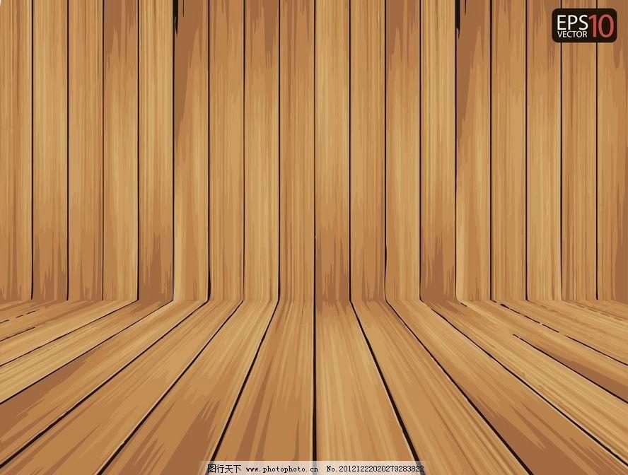 木板室内设计 木纹 木地板 怀旧 手绘 背景 矢量 木纹木板矢量