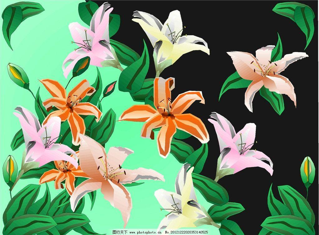 手绘花朵 绘画 彩色 绿色 百合 叶子
