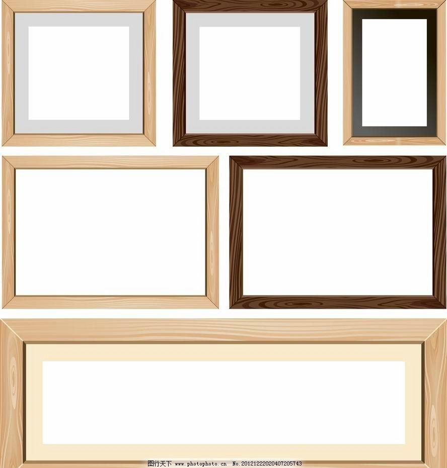 木纹相框 木纹 相框 边框 装饰 设计 矢量 花纹花边边框相框 边框相框