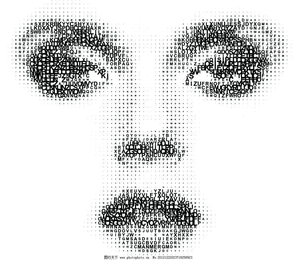 矢量点组成女性五官图片