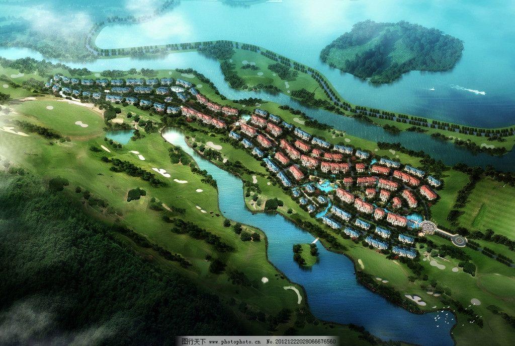 高尔夫别墅区 高尔夫 别墅区 鸟瞰 住宅 建筑 景观 规划 建筑设计