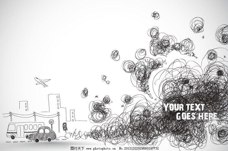 漫画城市污染 漫画 城市 污染 建筑 小汽车 尾气 手绘 卡通 背景 矢量