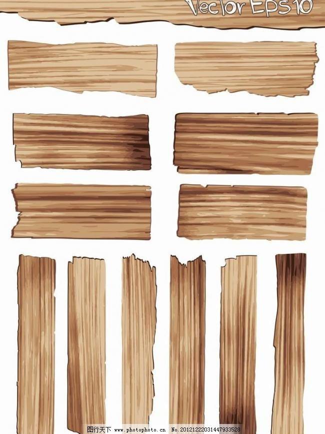手绘木纹效果图
