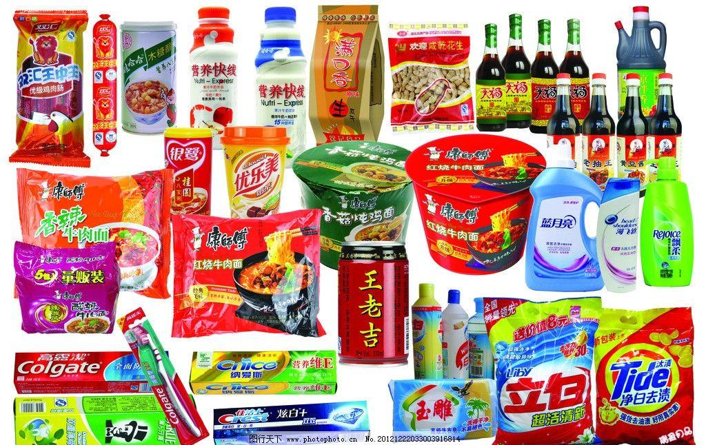 超市各类商品图片