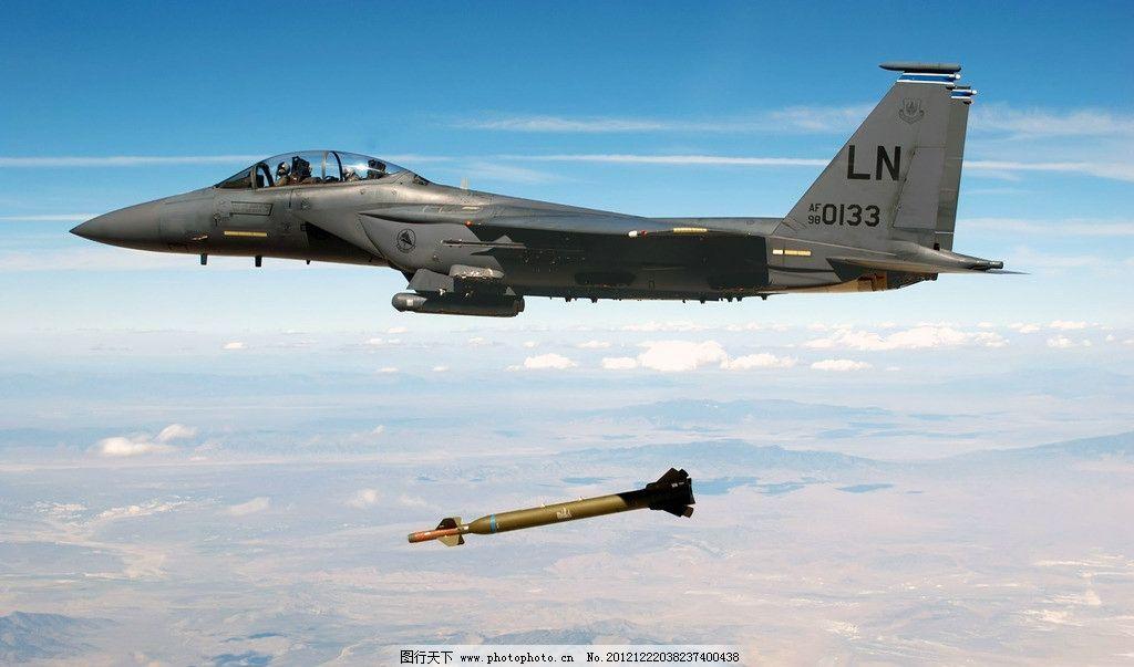 f15战斗机 鹰 三代飞机
