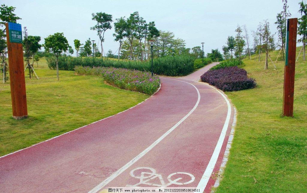 自行车创意景观