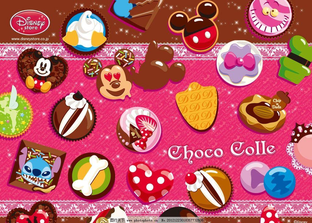 米奇 巧克力 零食 卡通 粉色 背景 可爱 米老鼠      动漫人物 动漫