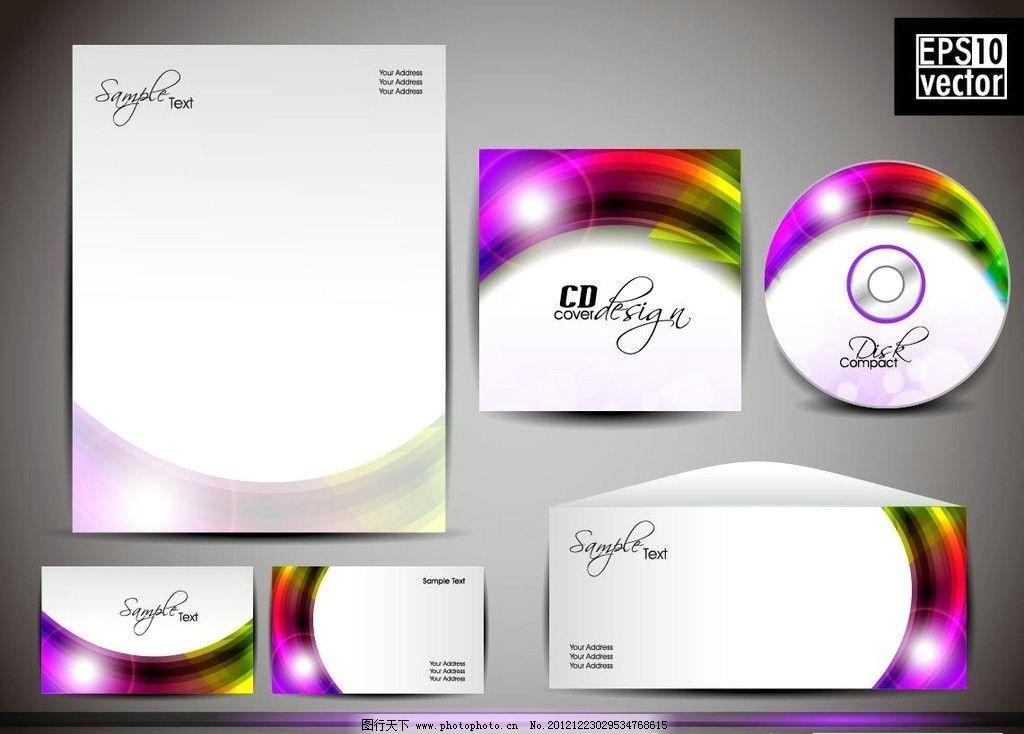 企业vi 信纸 信封 碟片 卡片 vi vi设计 模板 vi模板 光盘 名片 会员