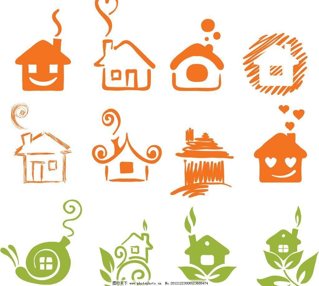 绿色房子 房子 图标矢量素材 图标模板下载 图标 小房子 建筑物 绿色