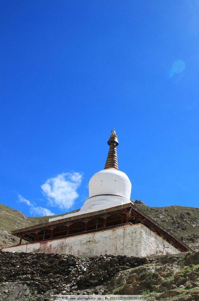 佛塔 西藏 转经筒 白墙壁