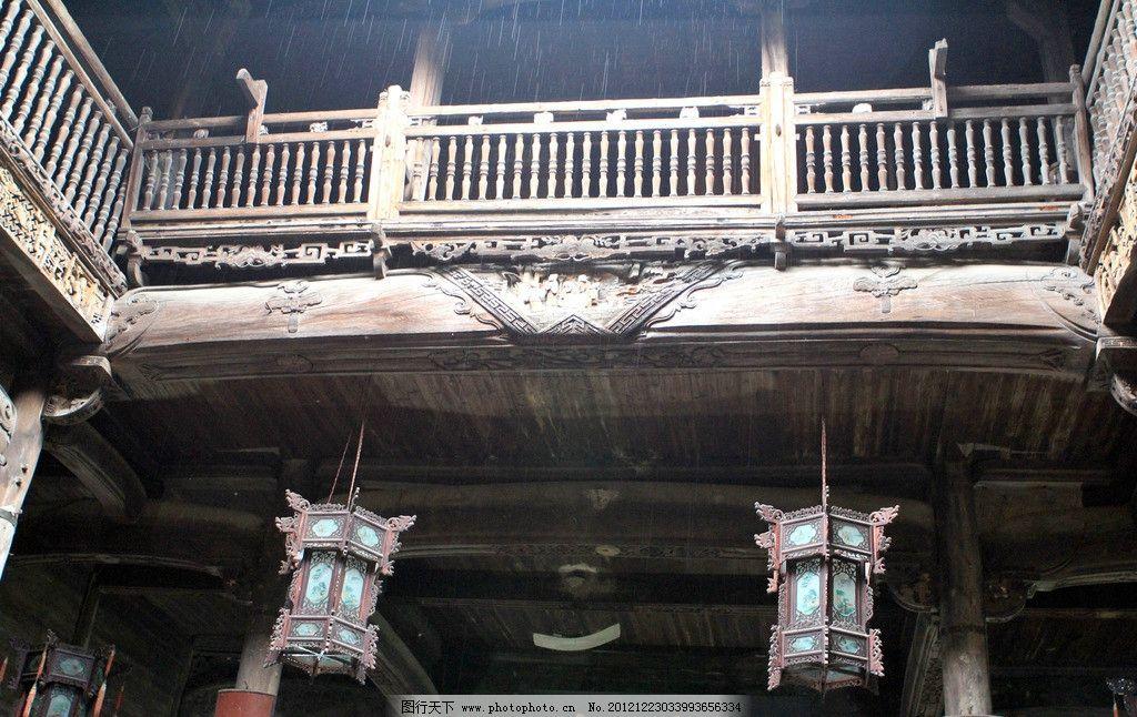 婺源风景 婺源 房屋 古建筑 木护栏 木雕 灯笼 国内旅游 旅游摄影