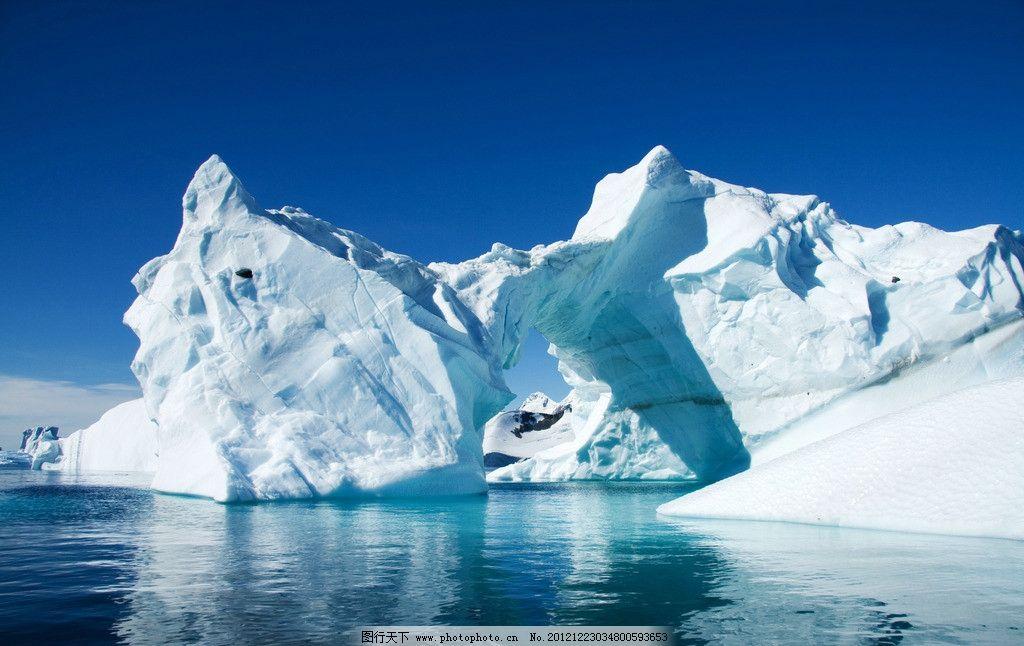 冰山 极地 南极 北极 海洋 冰雪 寒冷 壮美 美景 美丽 圣洁
