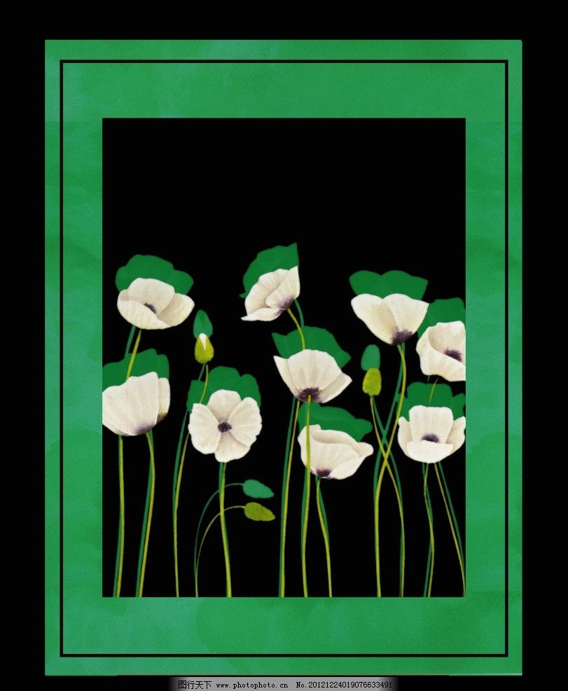 罂粟装饰画 抽象画 花朵 手绘花 黑色 白色 绿色 边框 画芯设计