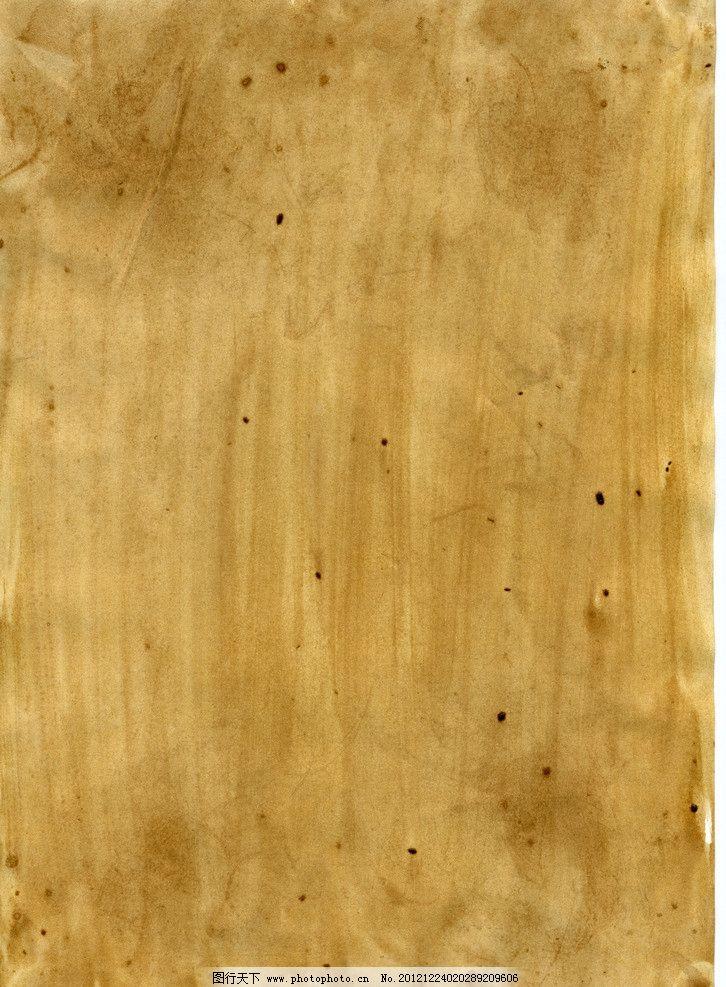背景 壁纸 设计 矢量 矢量图 素材 726_987 竖版 竖屏 手机