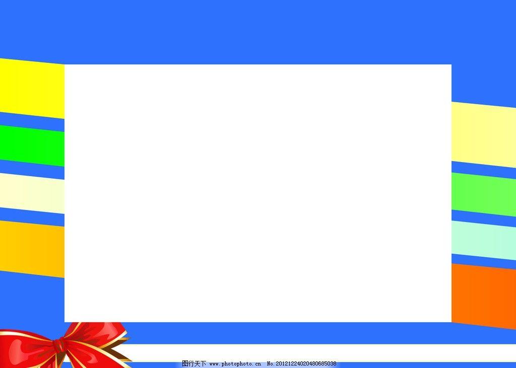 简单相框 相框 蓝色相框 照相相框 照片相框 边框 矢量 边框相框 底纹