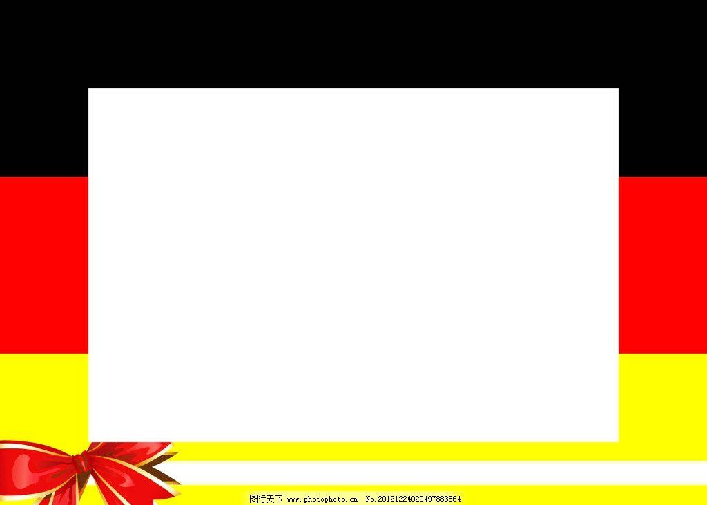 ppt 背景 背景图片 边框 模板 设计 矢量 矢量图 素材 相框 1024_731