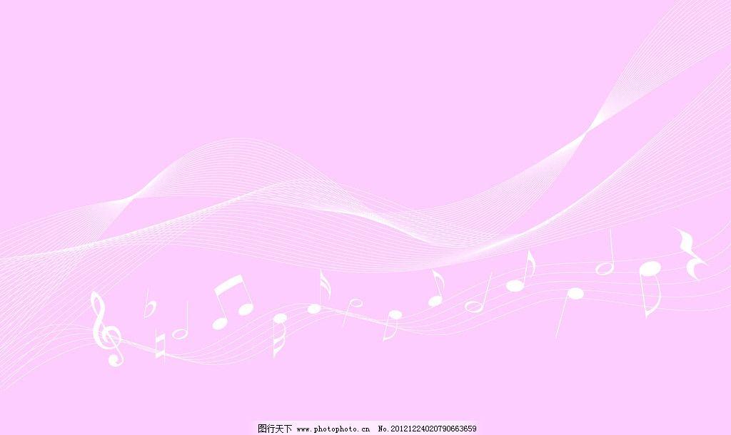 浪漫生活 飘带 粉色 音符 五线谱 线条 花纹 简约 粉色底 移门 平开门