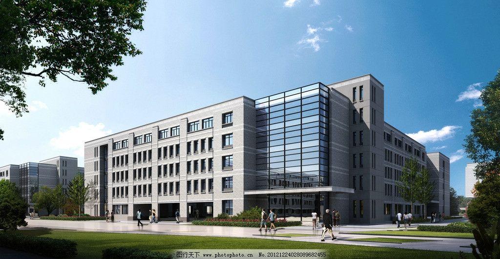 教学楼 学校        建筑设计 透视图 环境设计 设计 72dpi jpg