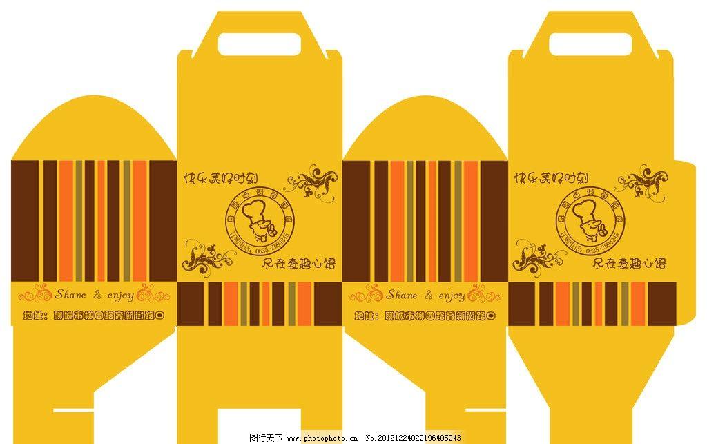 蛋糕盒包装设计 蛋糕 黄色 线条 标志 花纹 提手 包装盒 展开图 设计