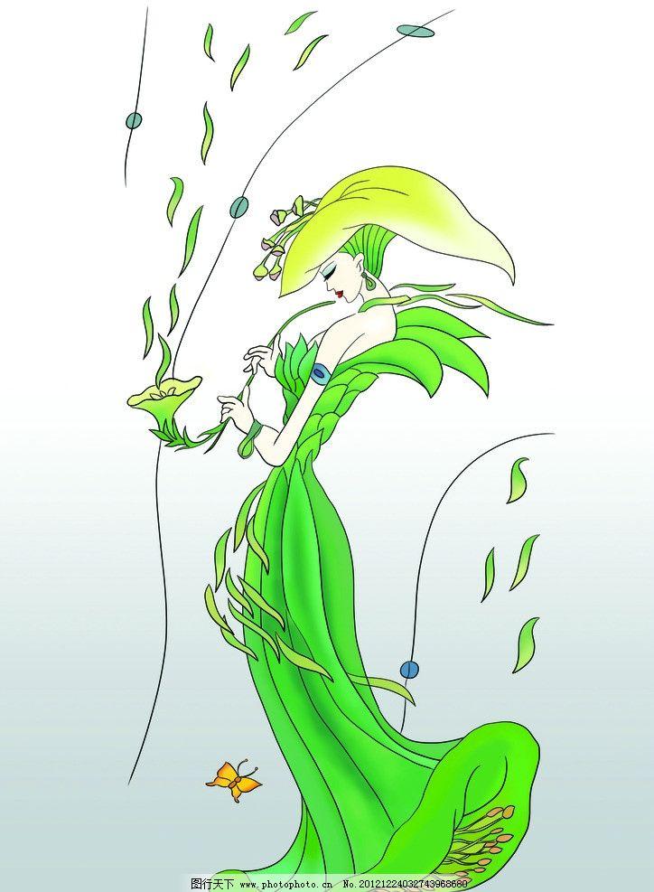 手绘人物 服装创意 音乐 百合花 美女 插画 人物 psd分层素材 源文件