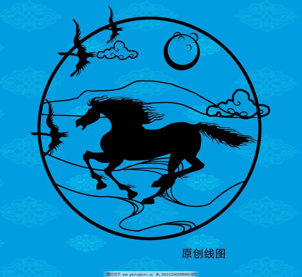 奔跑的马简笔画图片