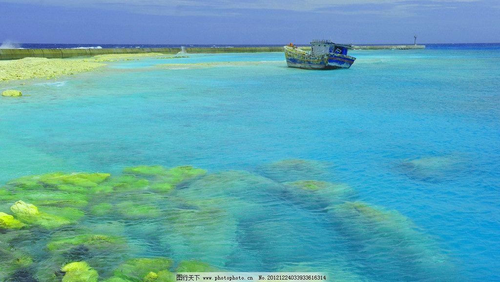 西沙群岛 三沙 海水 海南 国内旅游 旅游摄影 摄影 300dpi jpg