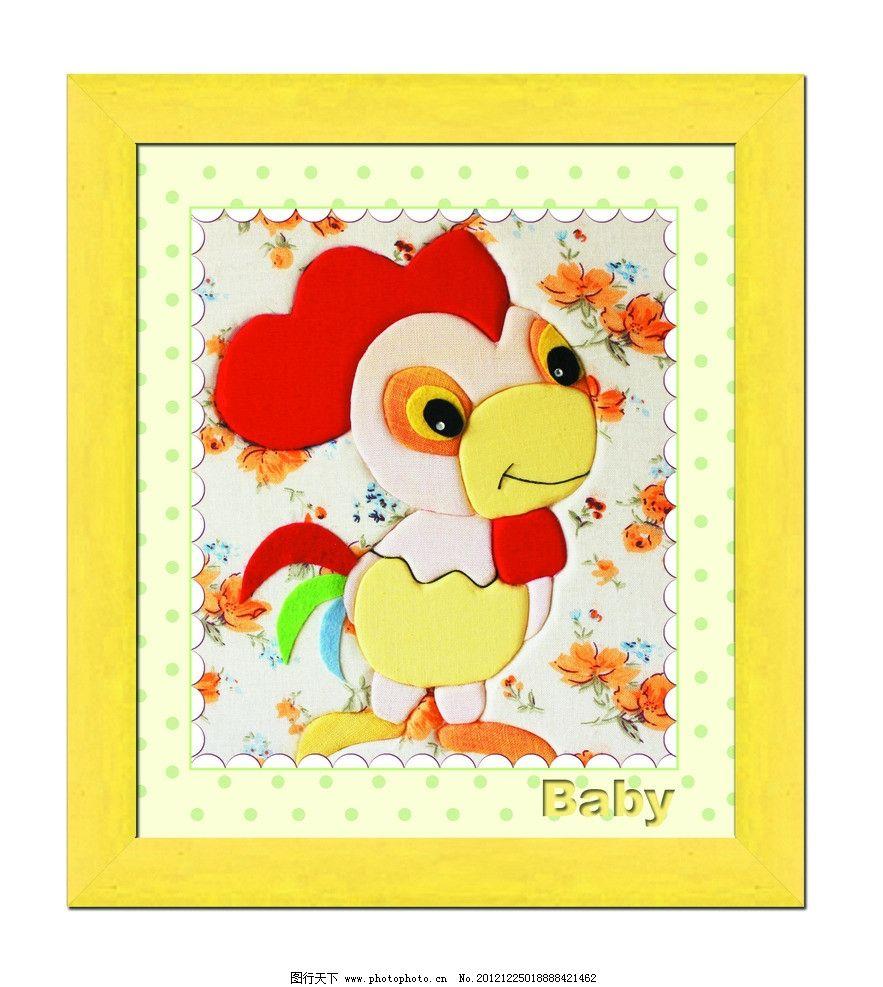 卡通吉祥鸡 动物鸡 拼布画 手工 中国风