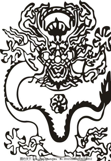雕刻龙 雕刻龙形图 龙 雕刻用图 美术绘画 文化艺术 矢量 cdr