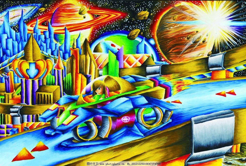 漫画 墙画 壁画 壁纸 儿童 汽车 飞船 建筑 星球 太阳 儿童画 绘画图片