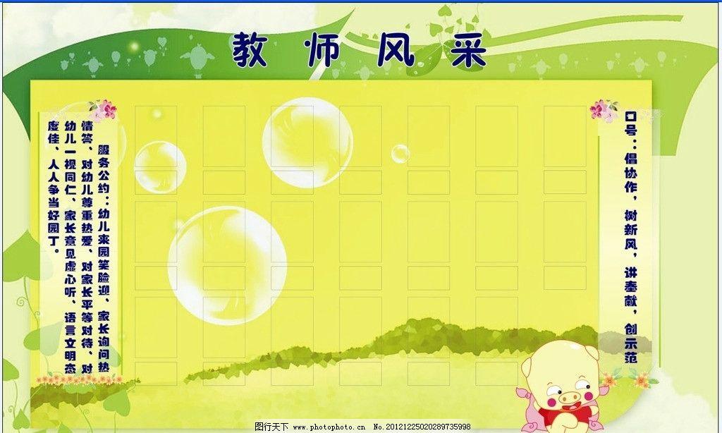 幼儿园创意手工展板_幼儿园手工主题展板