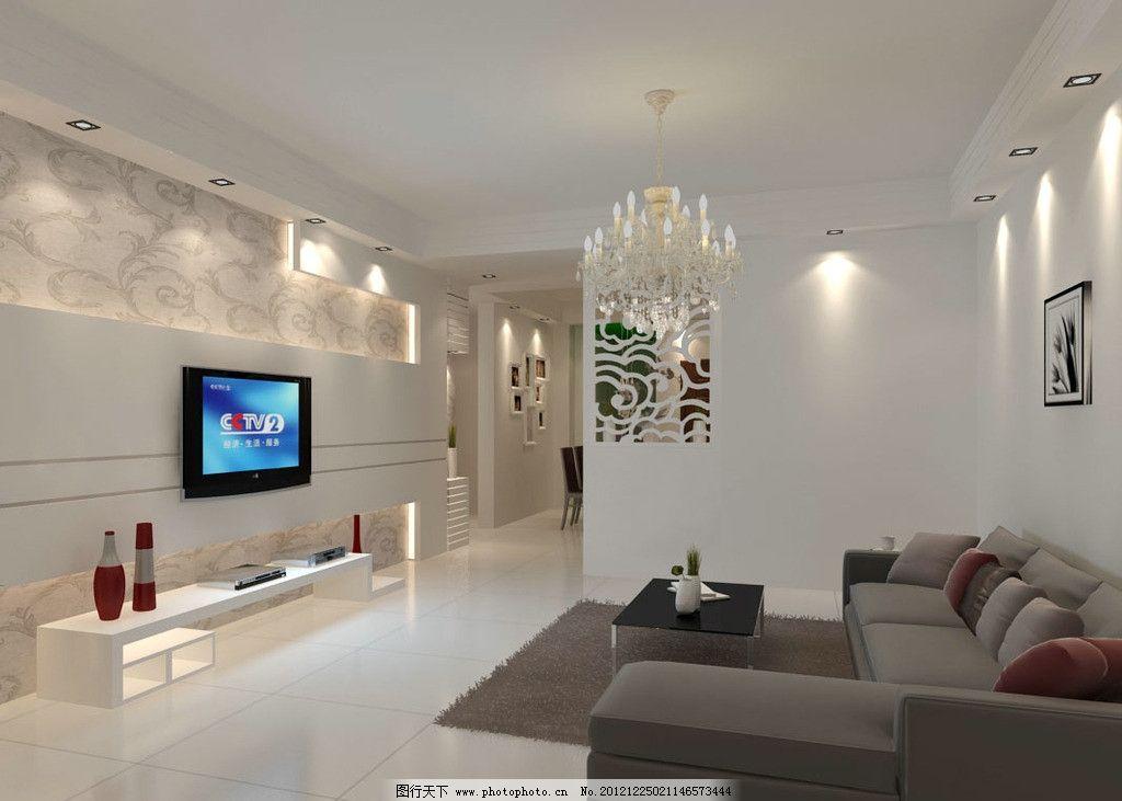 家装设计3d文件效果图图片
