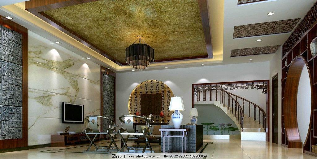 中式客厅效果图 中式             大理石 背景墙 魔块背景墙 天花 3d