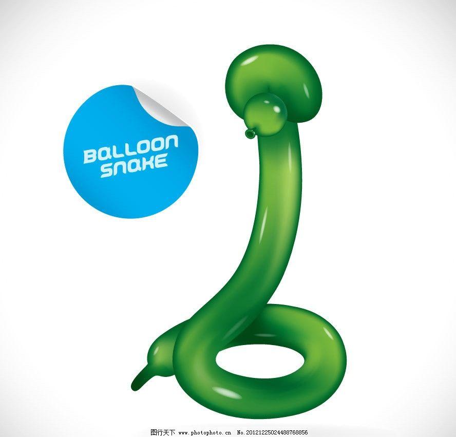 气球眼镜蛇 气球 眼镜蛇 蛇 小蛇 可爱 手绘 矢量 动物主题 野生动物