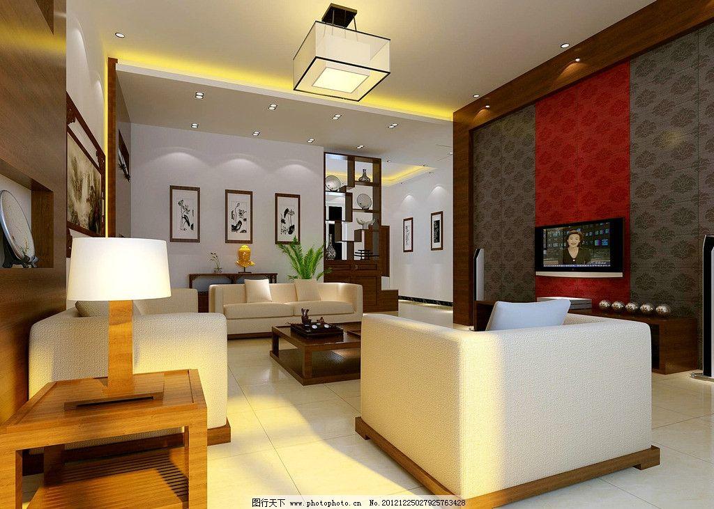现代中式客厅效果图图片