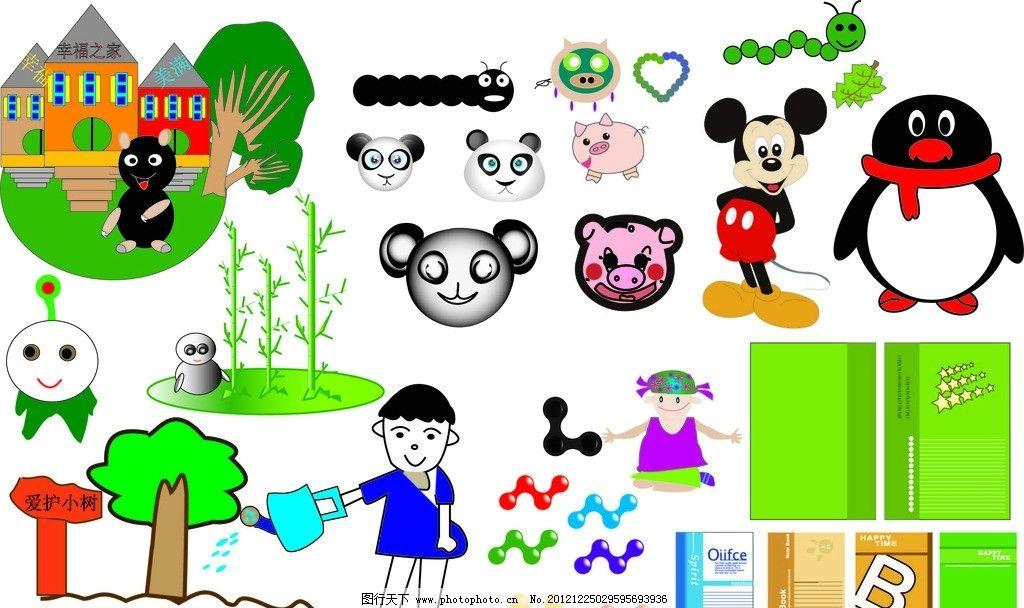 作业本 笔记本 毛毛虫 猪 五角星 心 熊猫 家 按钮 卡通人 卡通动物
