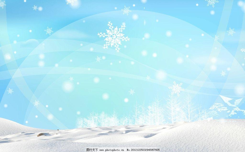 冬天背景图片 冬天背景 冬天 雪地 风景 风 冬季 树 渐变 梦幻 雪花