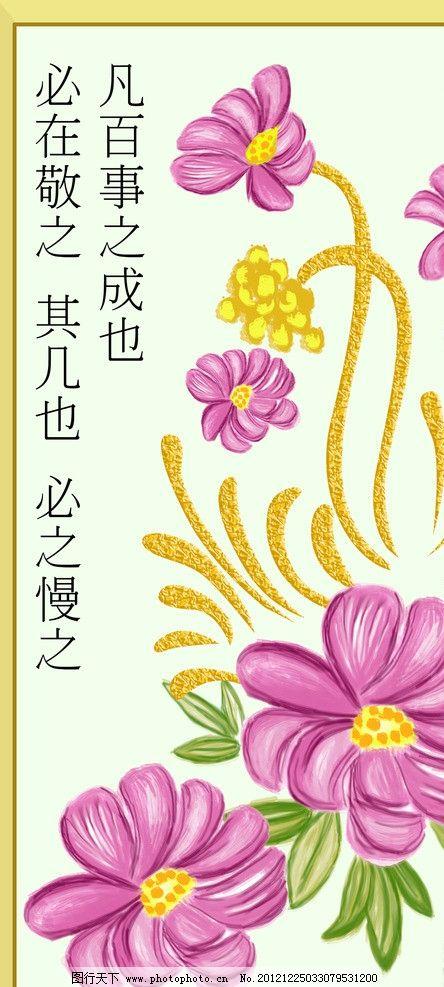 手绘小红花图片