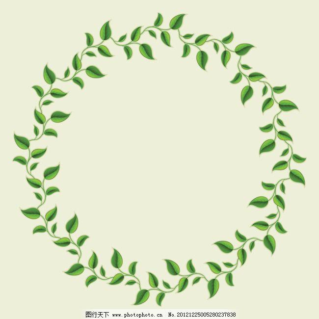 矢量绿叶圆形边框素材