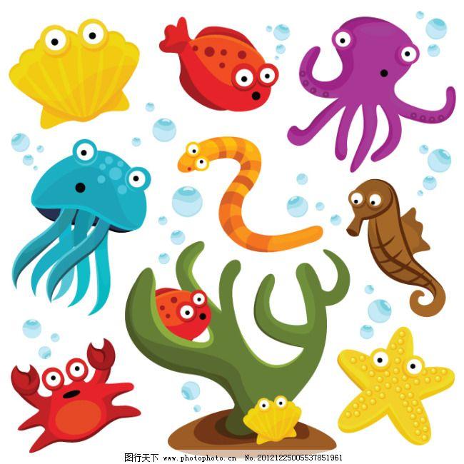 可爱海洋动物矢量素材