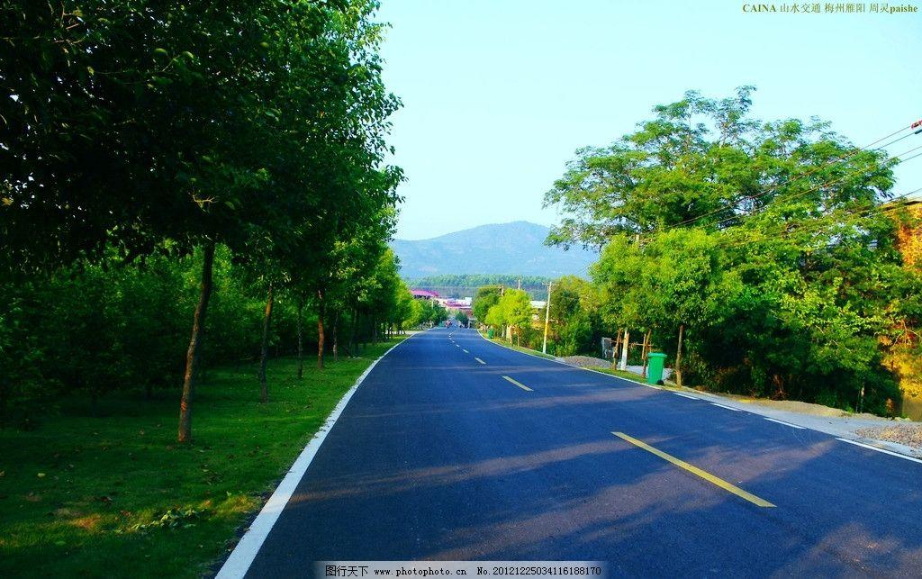 交通建筑 沿路风景图片