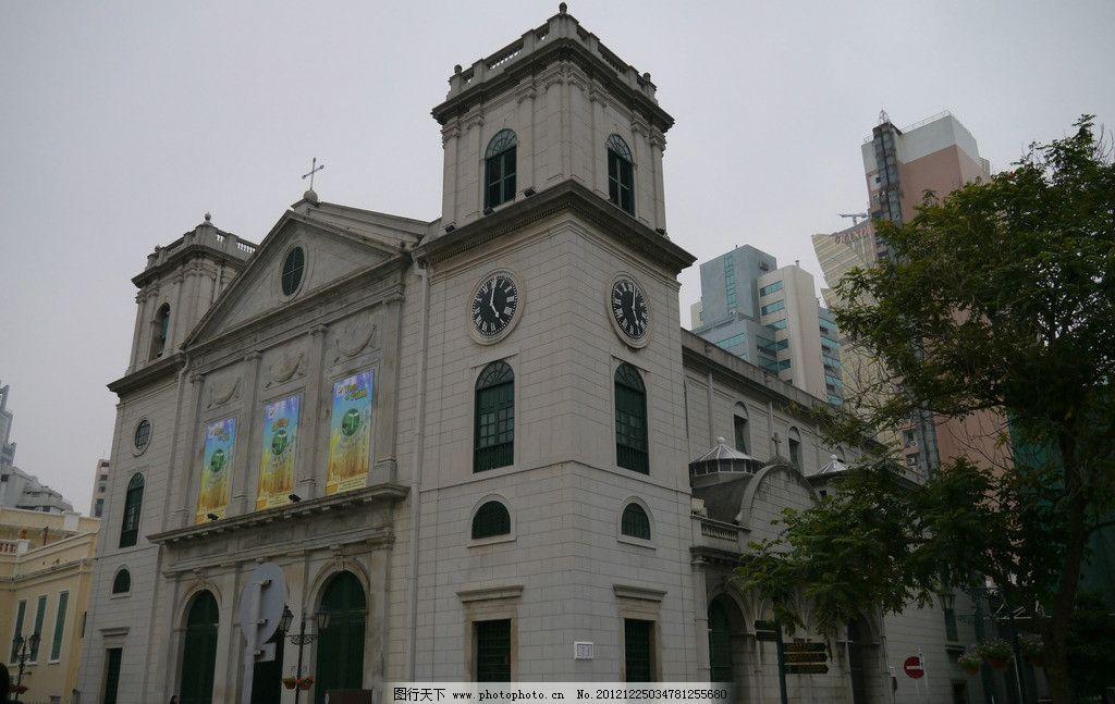 澳门教堂 澳门 大教堂 古建筑 欧式建筑 建筑景观 自然景观 摄影 180