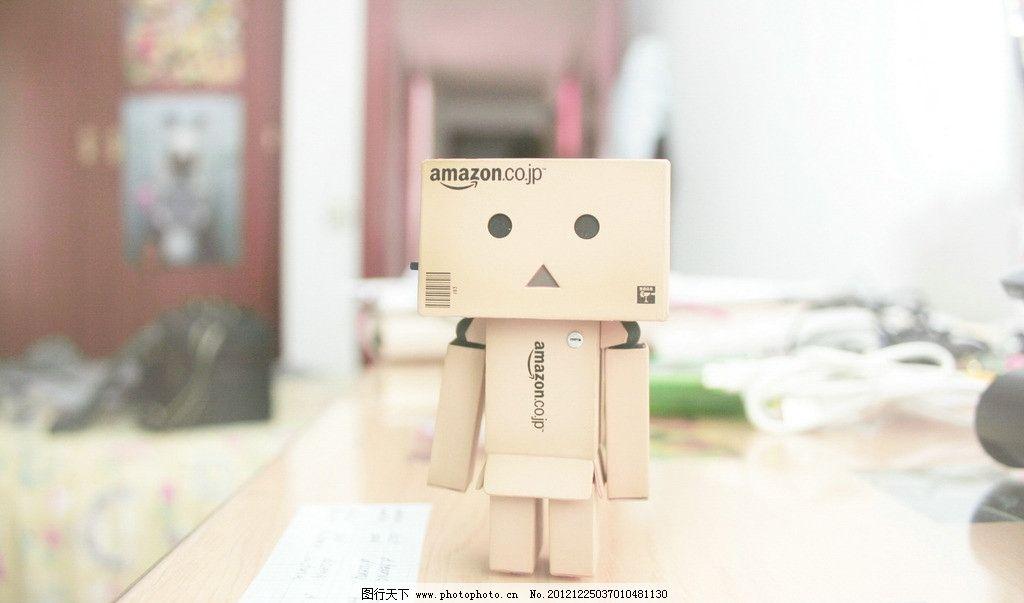 纸箱小人 danbo 小盒子 纸箱人 可爱 生活 素材 生活百科 生活素材