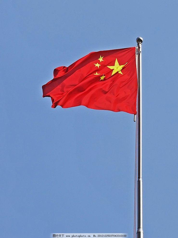五星红旗 国旗 红旗飘扬 飘扬的五星红旗 中国国旗 生活素材 摄影