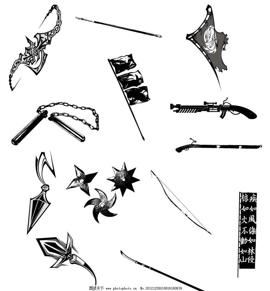 日本古代武器图片