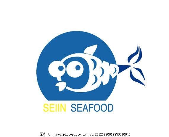 水产标识 小鱼 水产 卡通 企业logo标志 标识标志图标 矢量 ai图片