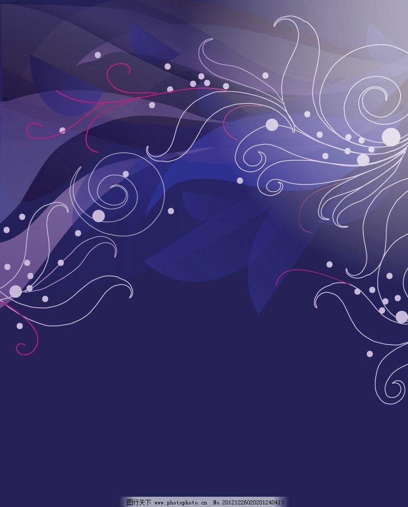 紫色背景图片 梦幻紫色图片 梦幻紫色 透明泡泡 移门 弧线 紫色花卉