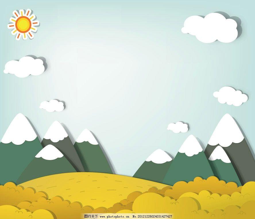 卡通 蓝天 白云 山脉 山峰 连绵 波浪 时尚 梦幻 背景 矢量 自然风景