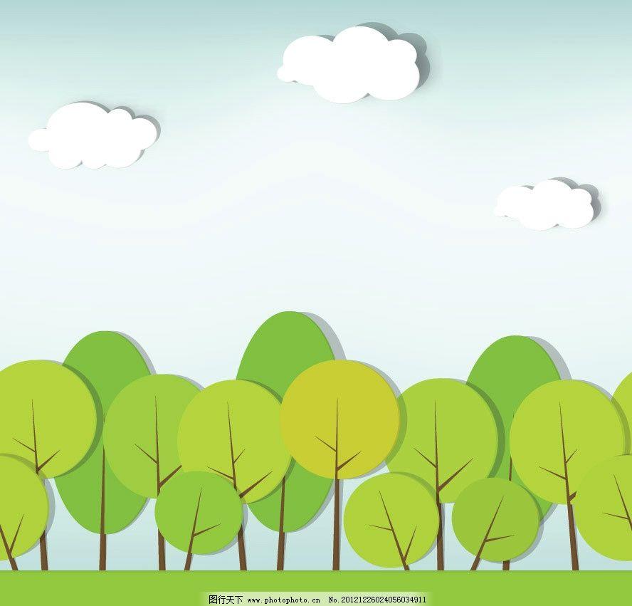 卡通蓝天白云绿树图片